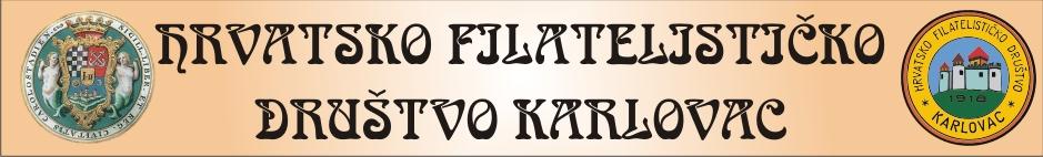 HFD Karlovac